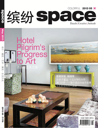 Space Magazine 2013